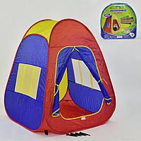 """Детская игровая палатка """"Волшебный домик"""" 80×80×105 см, детский игровой домик от 3 лет"""