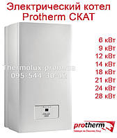 Котел Протерм Скат 24кВт (6+6+6+6кВт) электрический Protherm 380В (Словакия), фото 1