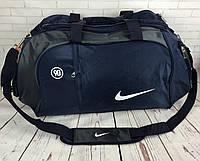 248fdbed05b4 Большая дорожная, спортивная сумка Nike. Сумка в дорогу , для поездок  КСС91-1