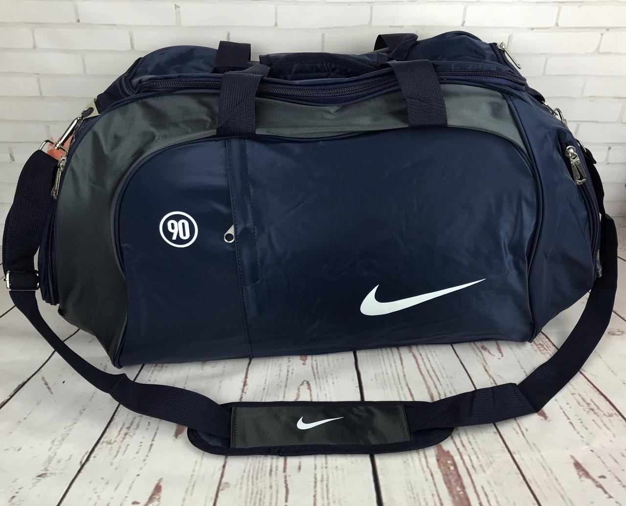 fd4809fa0abd Большая дорожная, спортивная сумка Nike. Сумка в дорогу , для поездок  КСС91-1