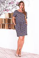 Летнее повседневное платье синее р.44-46 Y223-02