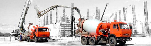 Товарный бетон киев цена бетона м200