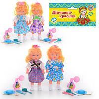 Лялька Дженіфер HU 881, 4 види, в кульку 22 см
