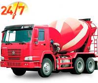 Товарный бетон М250 П4 В20 в Киеве с доставкой