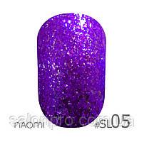 Гель-лак Naomi Self Illuminated Colllection №SI-05 (фиолетовый с блестками), 6 мл