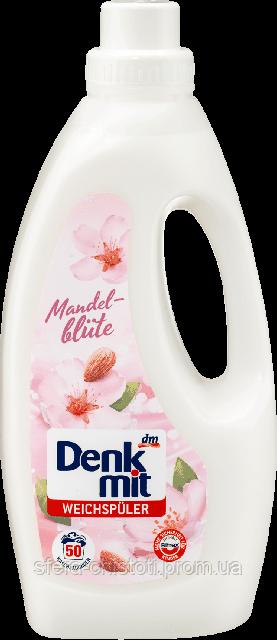 Ополаскиватель -концентрат бальзам Denkmit Mandelblüte 1,5л