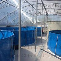 Бассейн для выращивания рыбы Гидробак 20 м.куб.