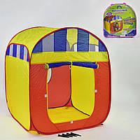 """Детская игровая палатка """"Волшебный домик"""" 85×85×100 см, детский игровой домик от 3 лет"""