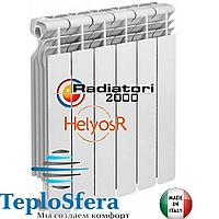 Radiatori 2000 HELYOS
