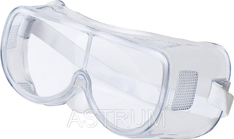 Очки защитные Miol 74-500, фото 2