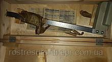 Штангенрейсмас ШР-630 0.1 КРИН СРСР