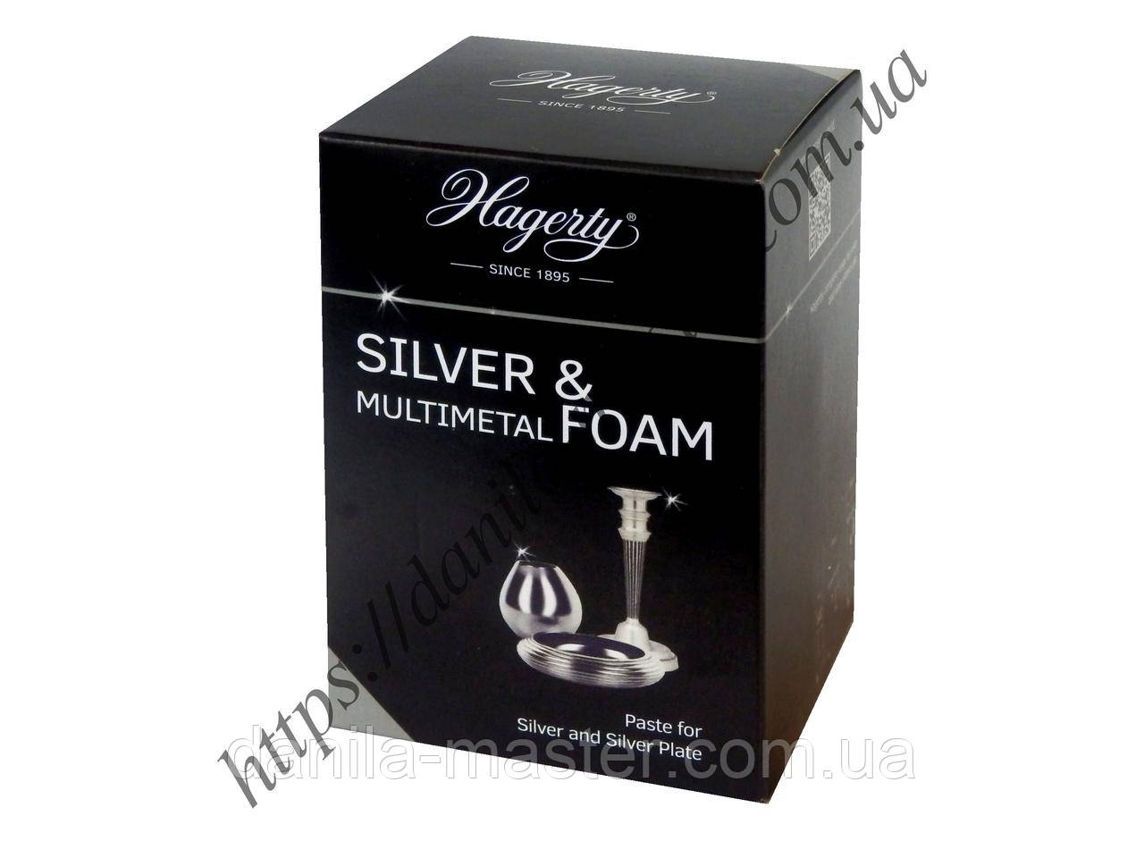 Піна для очищення виробів із срібла, олова і стали Hagerty Silver & Multimetal Foam