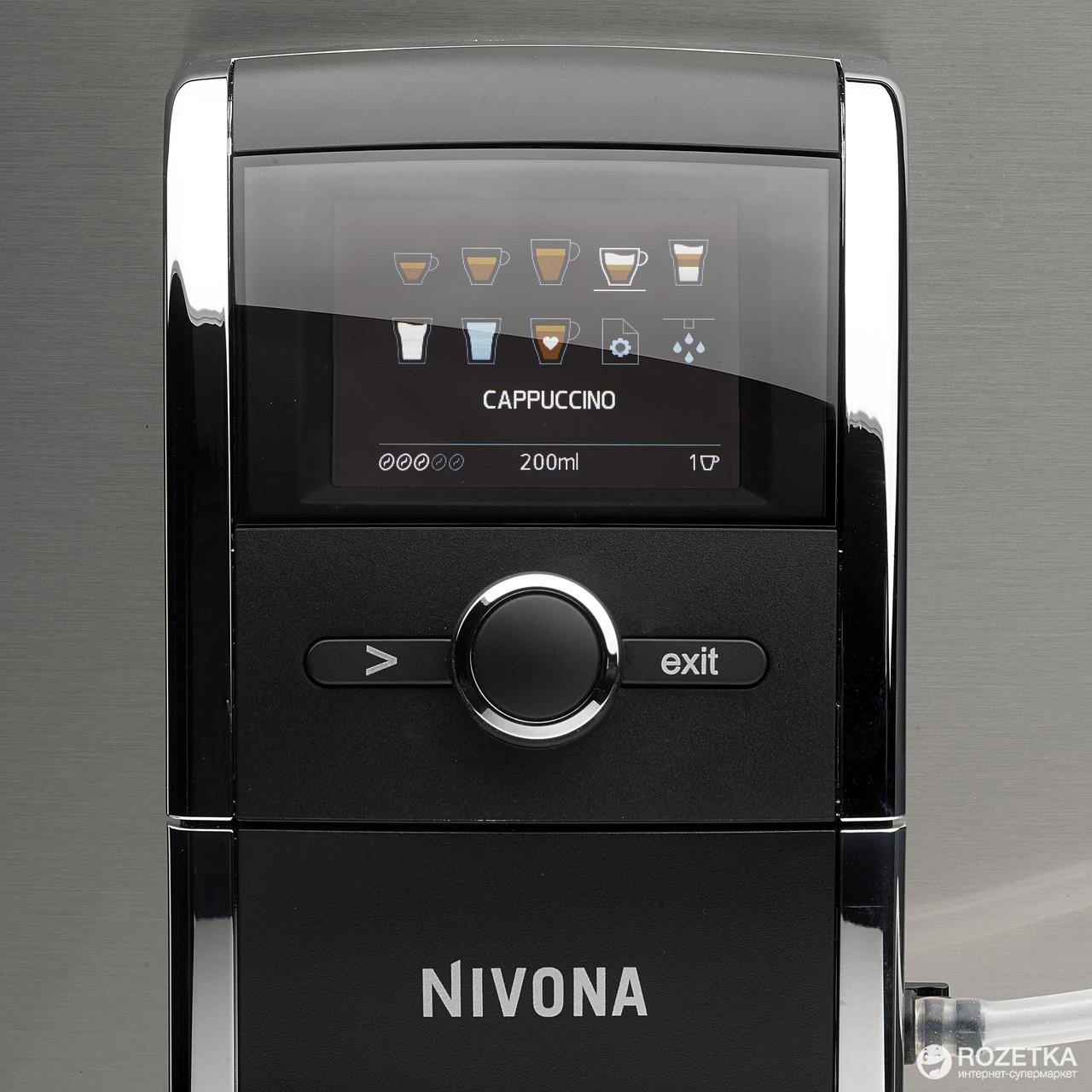 Кофемашина автоматическая Nivona CafeRomatica 859 (NICR859)
