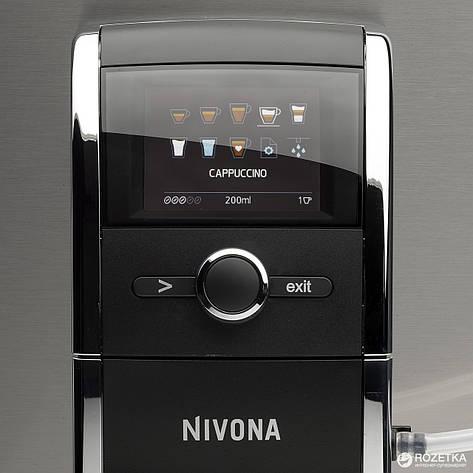 Кофемашина автоматическая Nivona CafeRomatica 859 (NICR859), фото 2