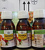 Тотрил 225 ЕС 100 мл- НАДЁЖНЫЙ препарат от сорняков в посевах ЛУКА и ЧЕСНОКА.