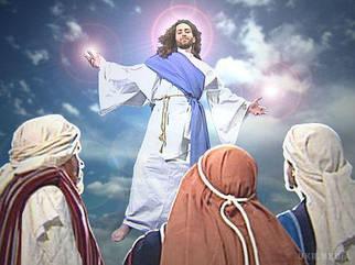 """Колектив """"Коса-Сервіс"""" Вітає Вас з Вознесінням Господнім."""