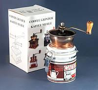 Ручная кофемолка жерновая среднего помола. Размеры -16*10см., фото 1