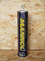 Смазка высокотемпературная (для подшипников, синия) Mannol 8104 LC2 HIGH TEMPERATURE GREASE 400g