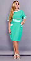 Ванесса. Женское платье больших размеров. Мята. 56