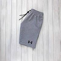 Мужские шорты Under Armour (серые), ТОП-реплика