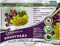 Инсектецид+Фунгицид спасатель Винограда, 2 пакета, 3мл+12мл