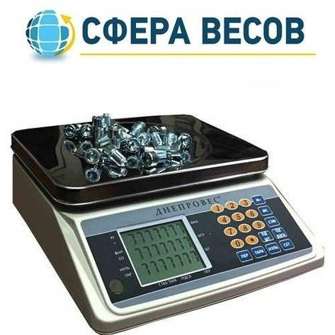 Счетные весы Днепровес F998-15СЧ (15 кг), фото 2