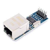 Модуль SPI Ethernet (LAN) для Arduino ENC28J60