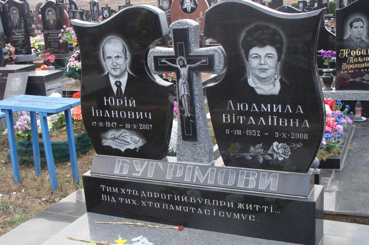 Памятник на двоих памятники на малиновой в курске каталог