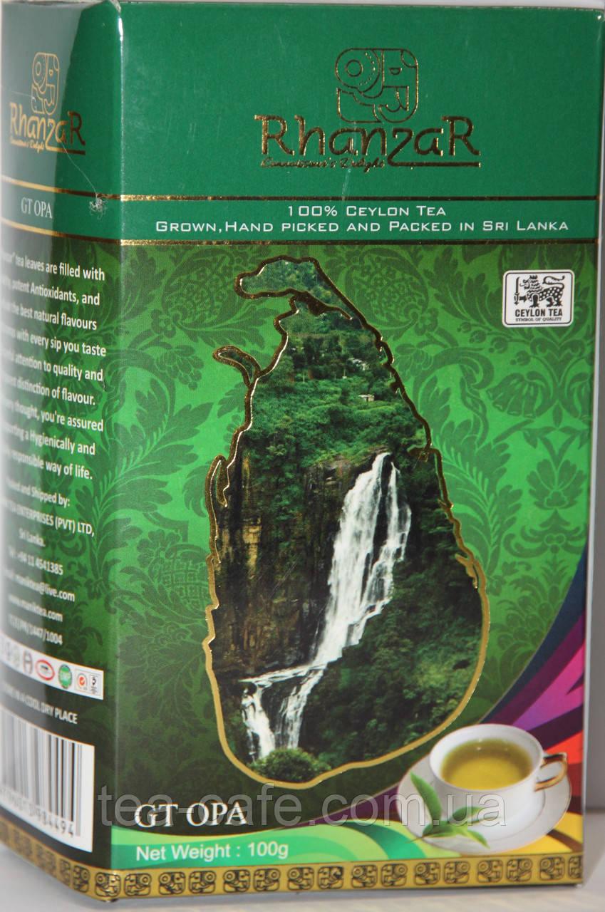Чай зеленый Rhansar GT OPA, 100 гр.