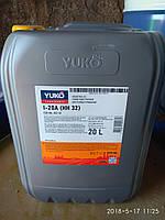 YUKO И-20а 20л ISO НН ISO 32, фото 1