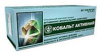 БАД Кобальт активный-при мышечной слабости; потере аппетита, снижении массы тела