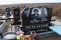 Памятники из гранита  двойные габбро №45