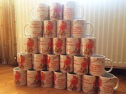 Чашки виготовлені на замовлення до 25-річчя церкви 1