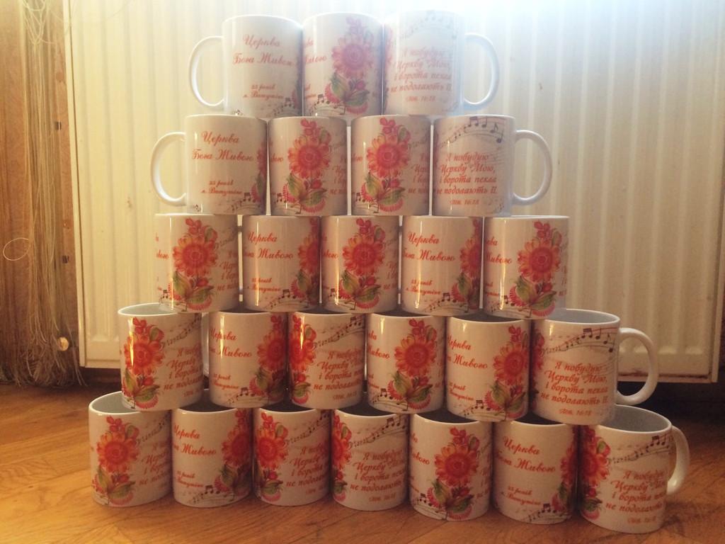 Чашки виготовлені на замовлення до 25-річчя церкви