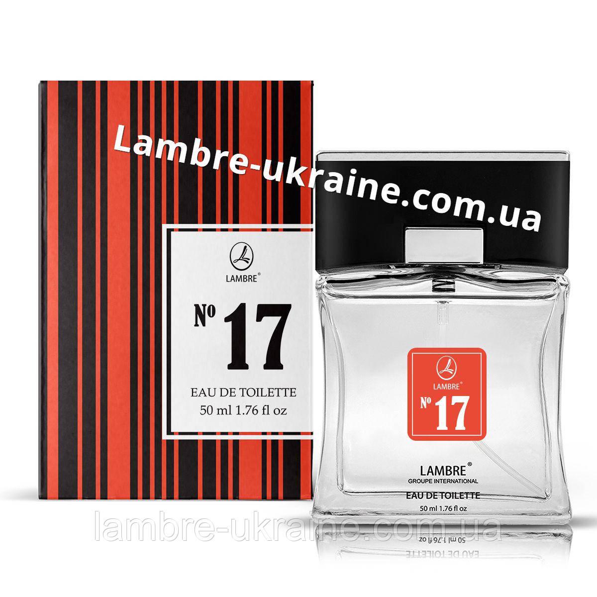 Туалетная вода Lambre (Ламбре) №17 - The one for men - 50 мл