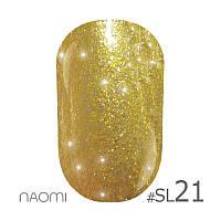 Гель-лак Naomi Self Illuminated Colllection №SI-21 (золотистый с блестками), 6 мл