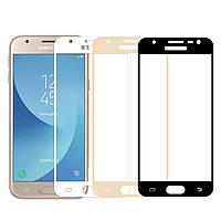 Защитное стекло с рамкой для Samsung Galaxy J3 2017 J330