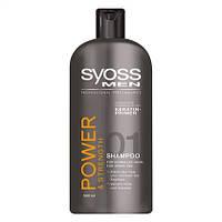 "Syoss Men Power & Strength ShampooMen Power & Strength Shampoo - Мужской шампунь ""Сила и прочность"", 500 мл"