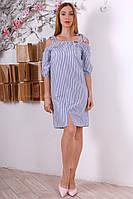 Летнее женское платье цвет джинс р.46-48 Y294-2