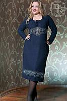 Платье №4726  (ГЛ)