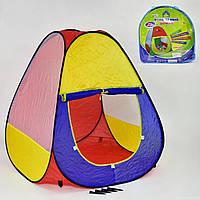 """Детская игровая палатка """"Волшебный домик"""" 92×92×105 см, детский игровой домик от 3 лет"""