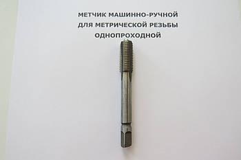 Метчик метрический 10х0,75 г\о м\р Р6М5 через шаг
