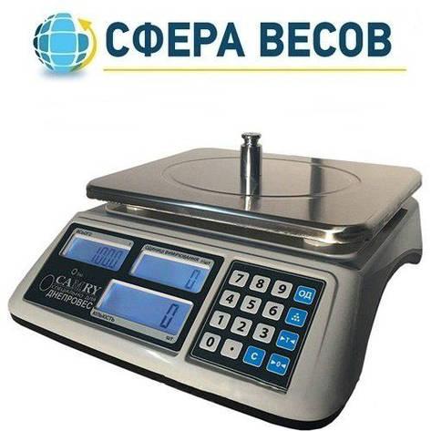 Счетные весы Днепровес Camry ВТД-15ССЧ (15 кг), фото 2