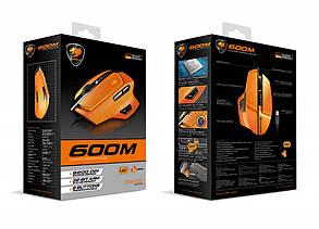 "Мышь Cougar 600M USB Orange ""Over-Stock"""