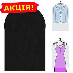Чехол для одежды 60х100см