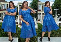 Платье нарядное органза, с 48-58 размер