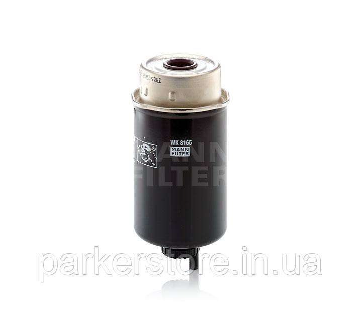Фильтр топливныйWK 8165