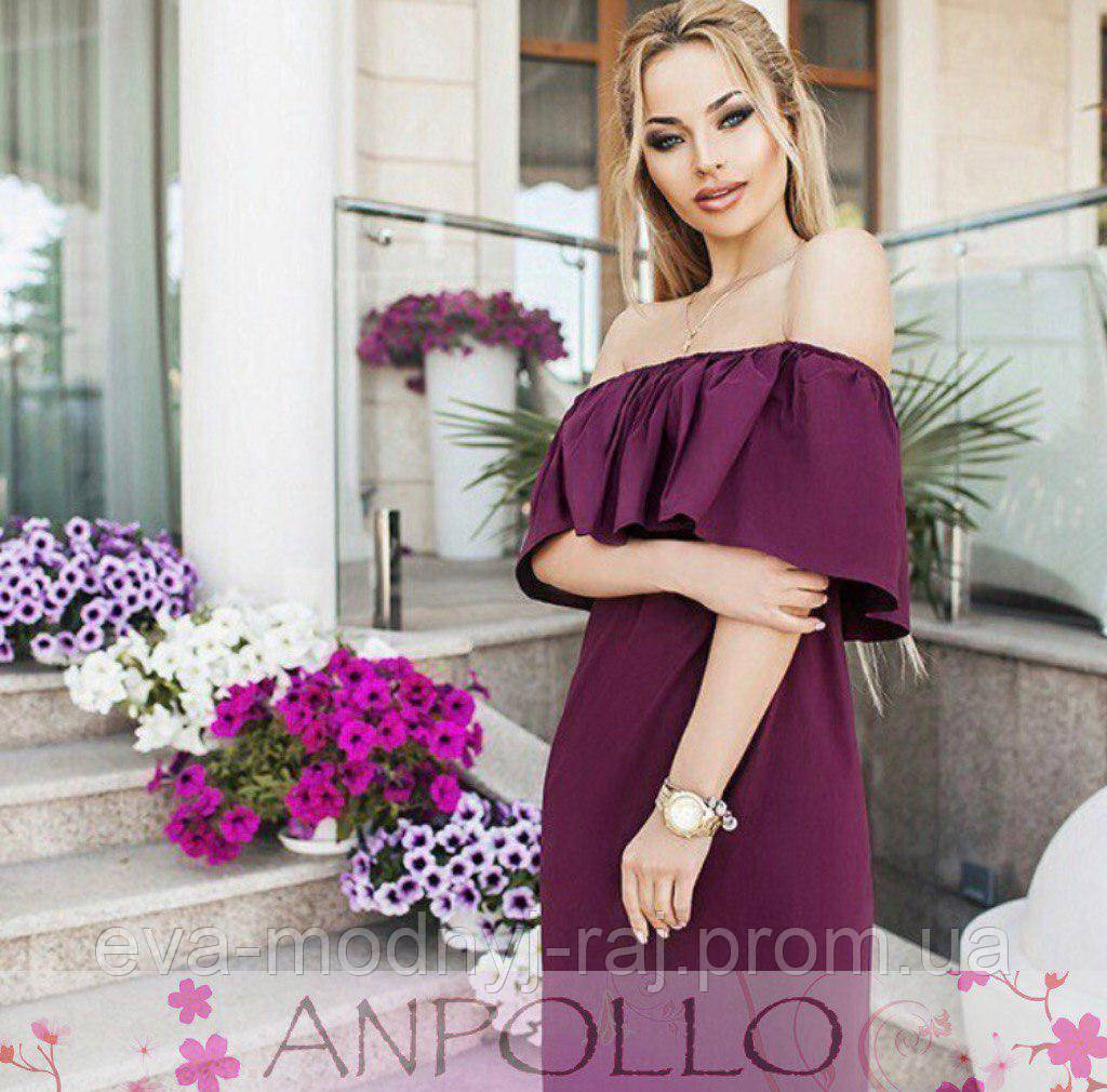 92eeaf6ef670 Платье женское волан цвета  продажа, цена в Харьковской области ...
