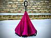 Зонт-наоборот, up-brella, механический, розовый
