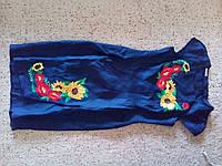 Платье Вышиванка Лен 42 - 48